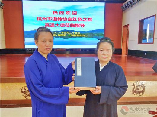 杭州市道教协会红色之旅参访团到访茅山乾元观