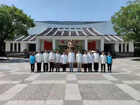 上海市松江区道协组织全体教职人员参观陈云纪念馆