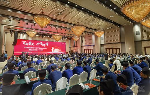 江苏省道教界举办庆祝中国共产党建党100周年系列活动
