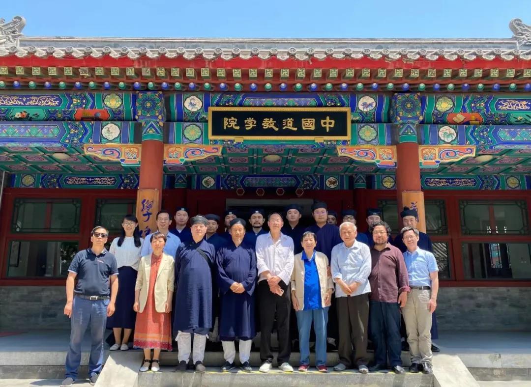 中国道教学院举行2018级硕士研究生学位论文答辩