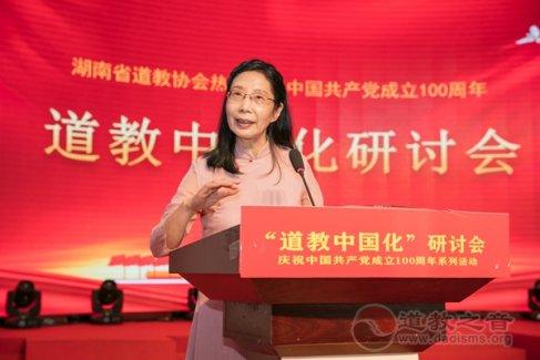 吕锡琛:返本开新——关于道教中国化的思考