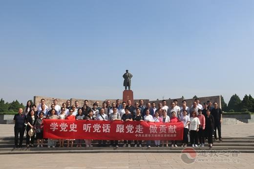 万柏林区道教协会赴太原解放纪念馆参加红色教育活动