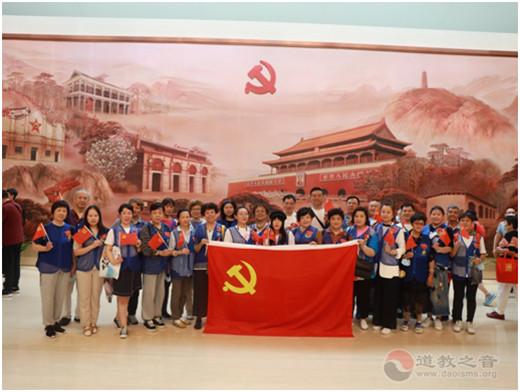上海慈爱公益基金会开展红色文化之旅