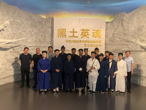 黑龙江省道教协会参观爱国主义教育基地
