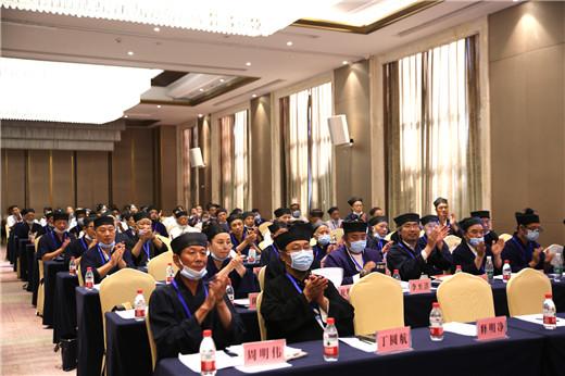 湖北省洪湖市道教协会召开成立大会