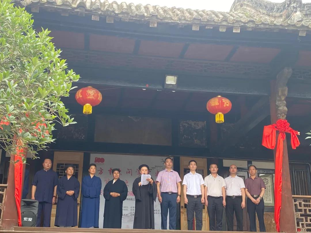 成都市道教协会庆祝中国共产党成立100周年系列活动之青白江区三清观书画作品展成功举办