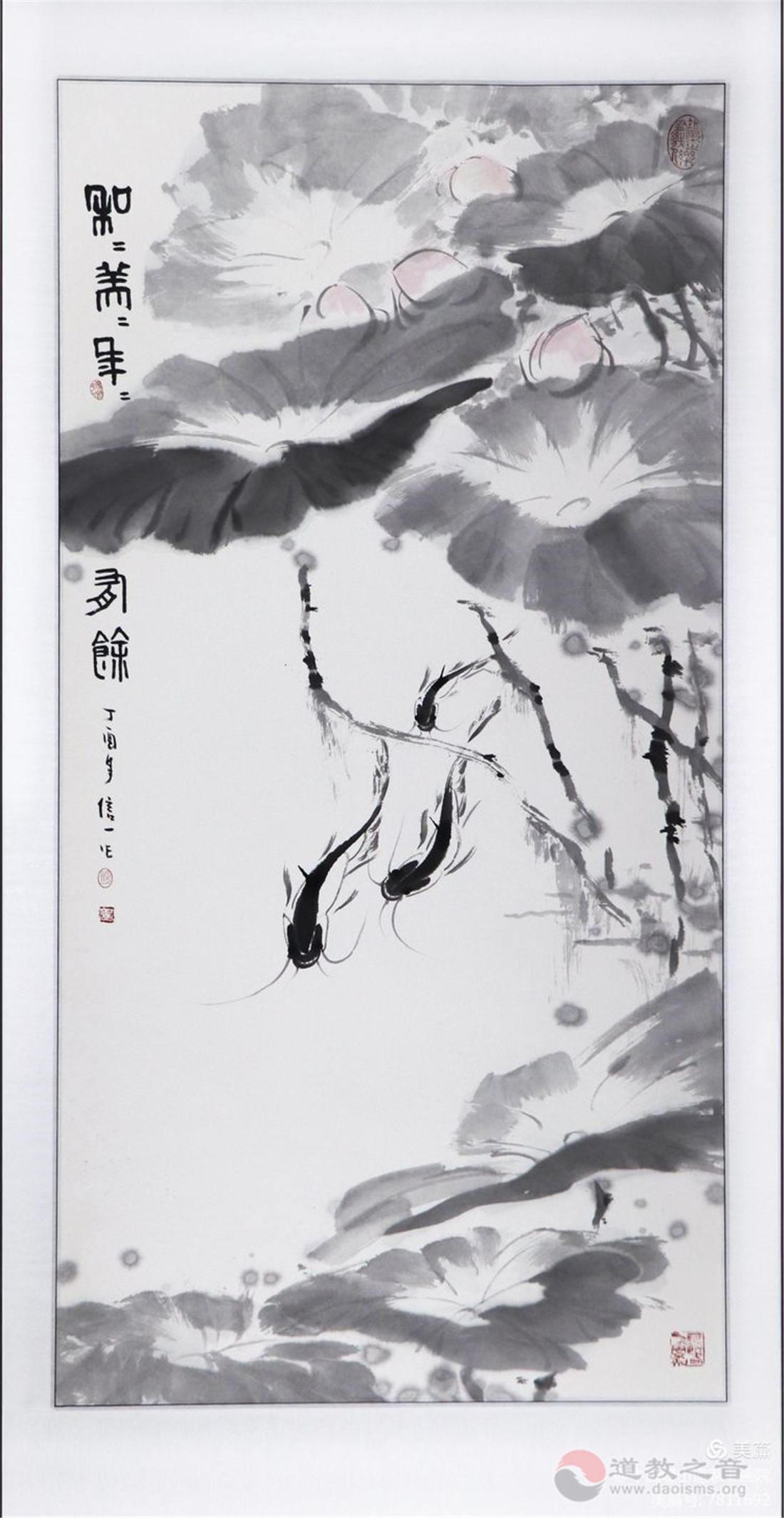 作者:谭国信