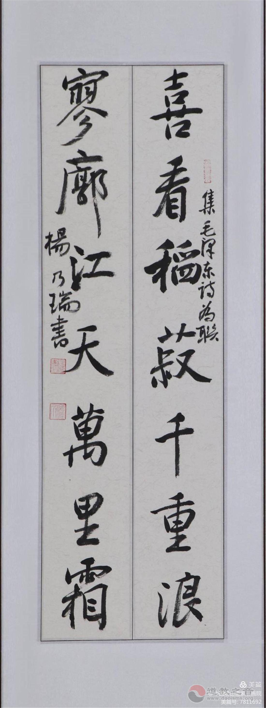 作者:杨乃瑞