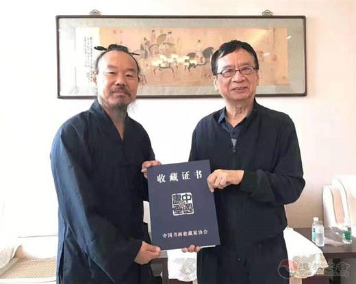 中国书画收藏家协会收藏杨华道长朱砂小楷作品《道德经》长卷