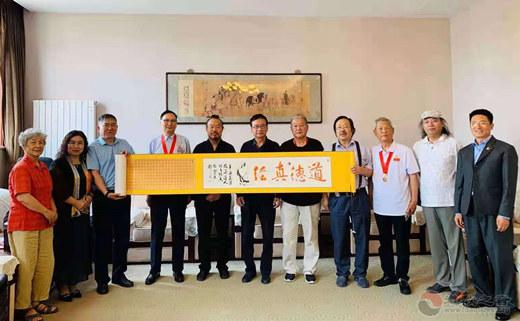 中国书画收藏家协