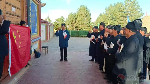 甘肃省民勤县道教界开展庆祝中国共产党成立100周年活动