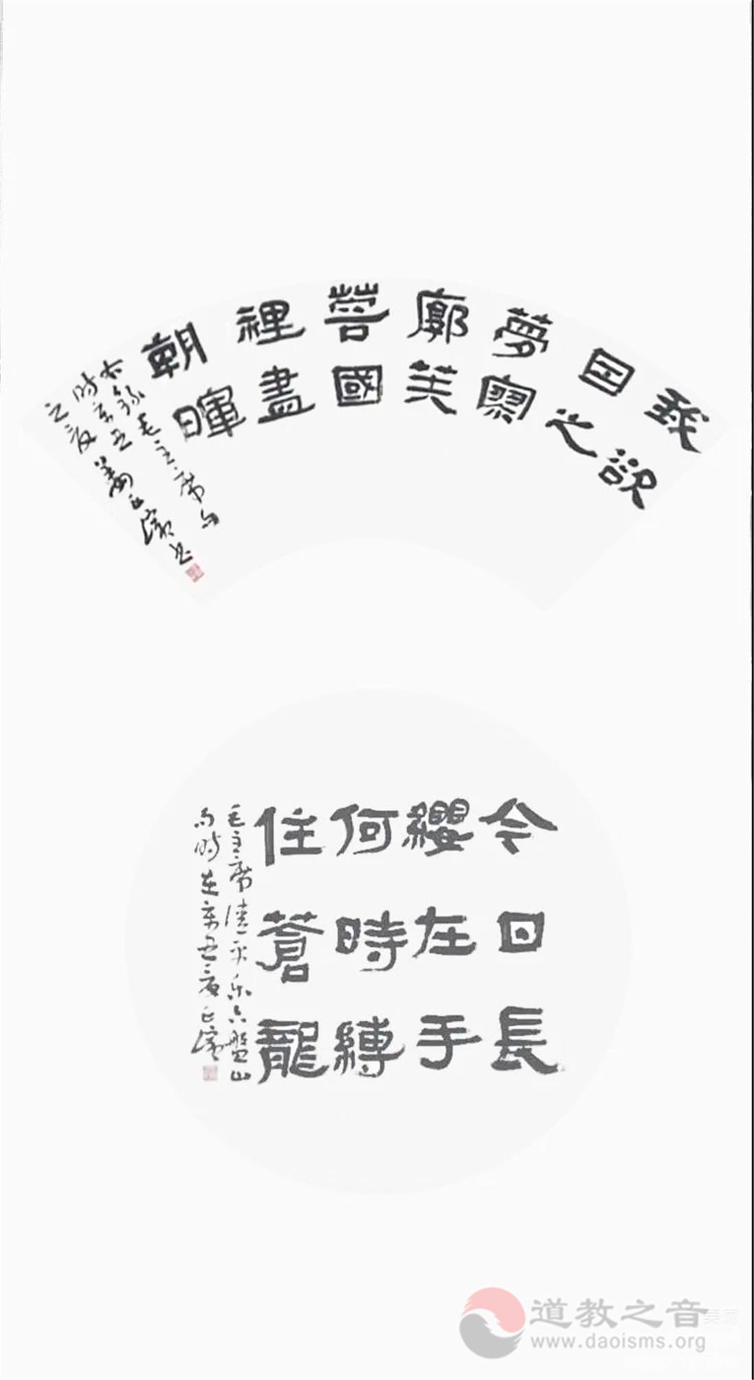 作者:姜正滨