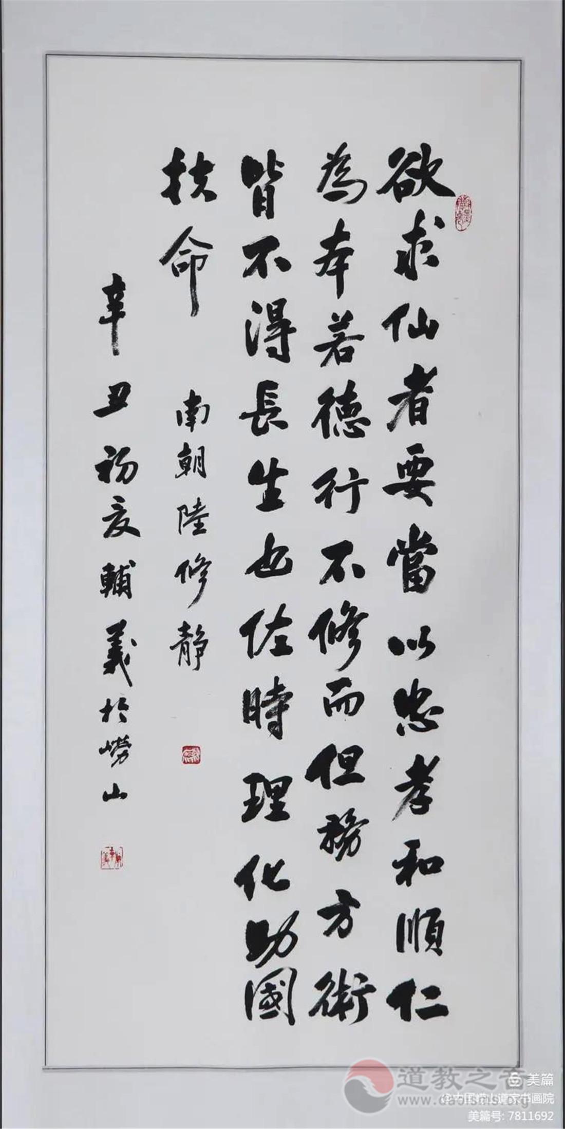 作者:李辅义