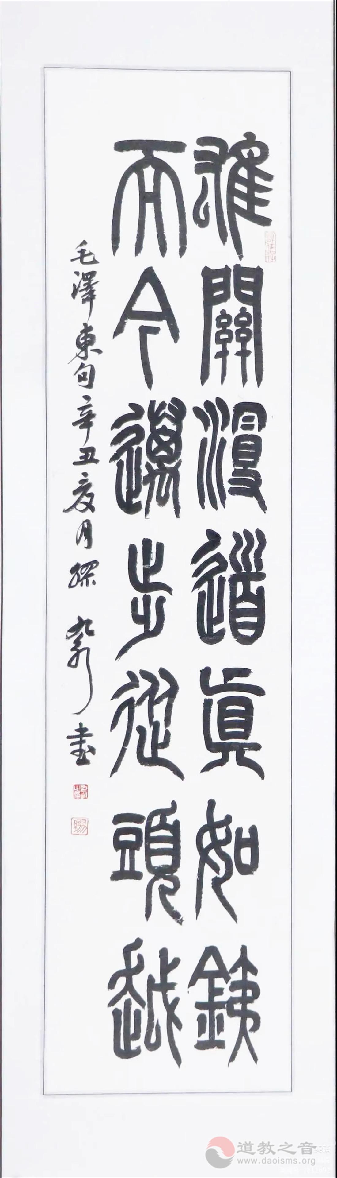 作者:缪久永