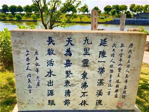 丹阳市季子庙