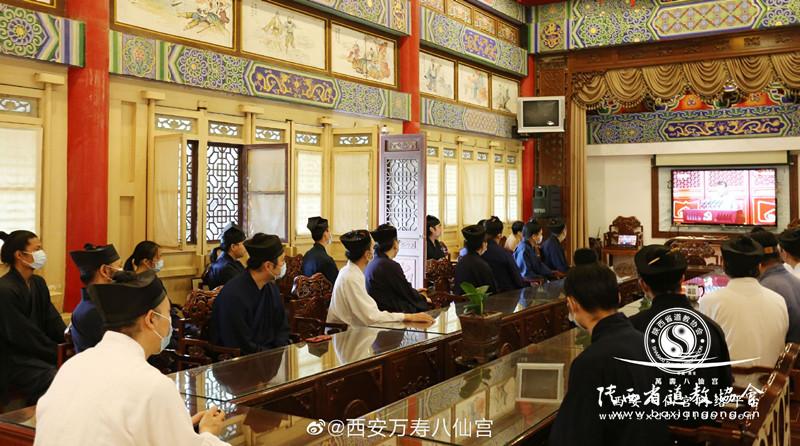 陕西省道教界积极组织收看庆祝中国共产党成立100周年大会直播