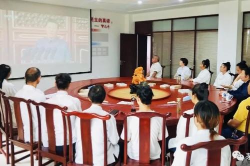 江苏省道教界组织收听收看庆祝中国共产党成立100周年大会
