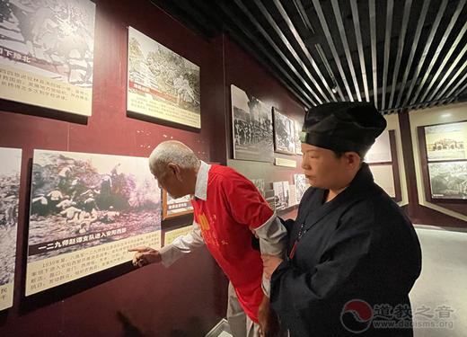 河南省辉县市道教协会开展红色研学教育活动