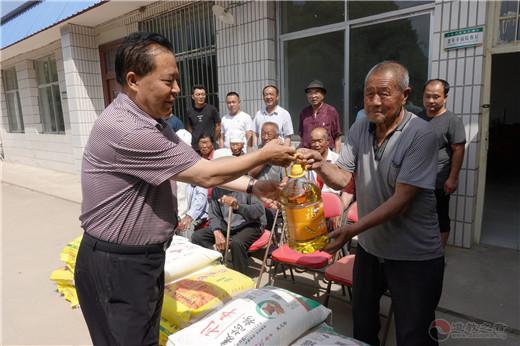 陕西省榆林市关公文化研究会慰问新庄则幸福院老人