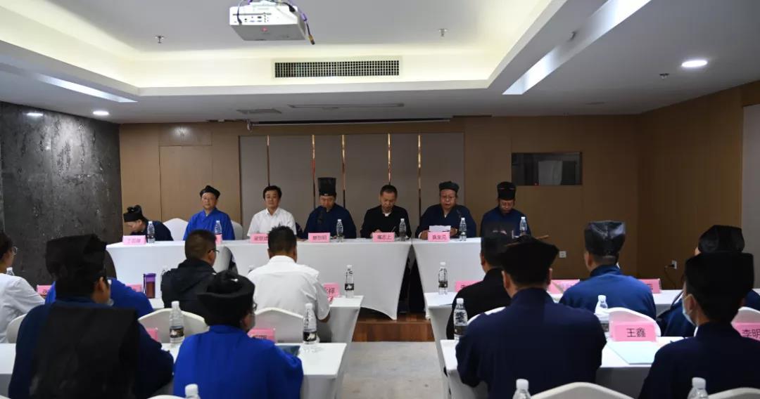 云南省道教协会举办2021年中青年业务骨干培训班