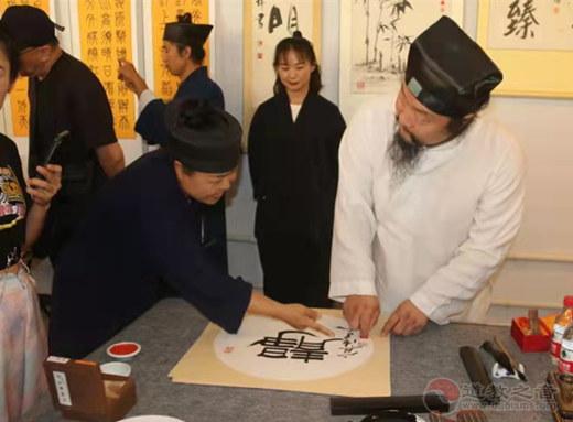 河北省唐县道协举办庆祝建党100周年书画展