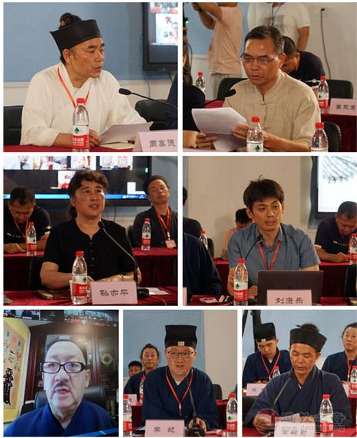 2021年中国—东南亚道教城隍信仰文化系列活动在浙江义乌开幕