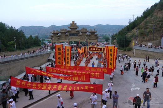 陕西省榆阳黑龙潭道观举行传统文化庙会活动