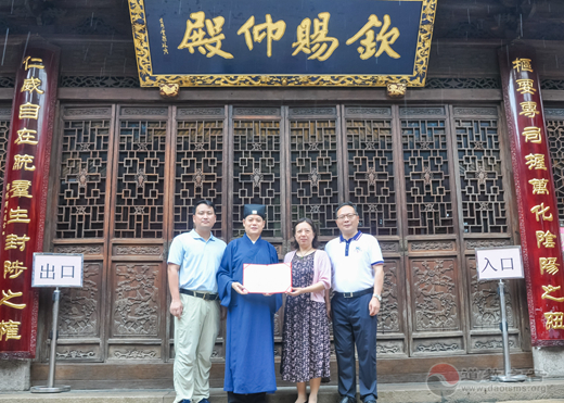 上海钦赐仰殿道观向河南水灾捐款20万元