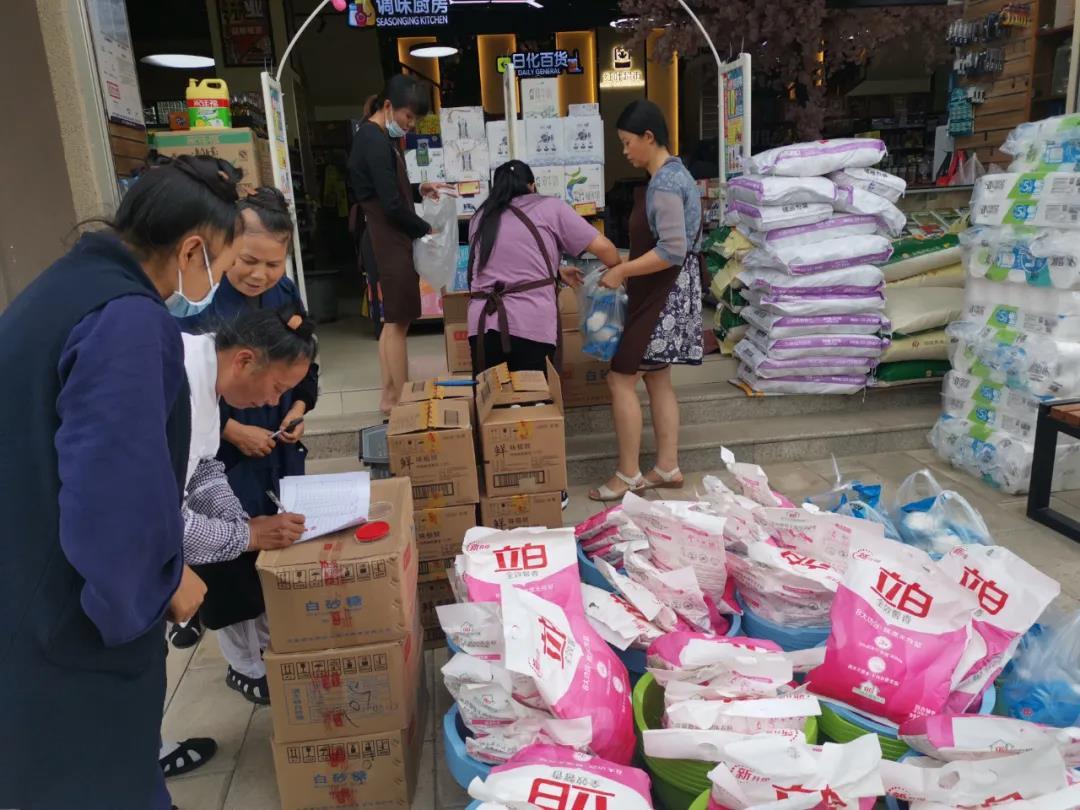 云南省道教协会在保山市调研疫情防控工作