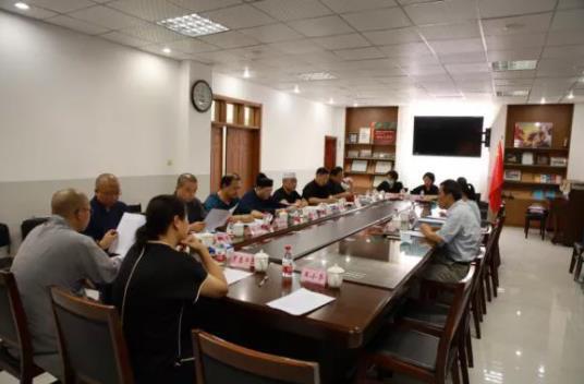 山东省威海市举办市级宗教团体负责人读书班