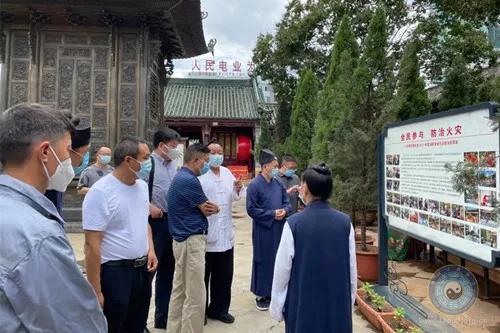 云南省民族宗教委、省道教协会相关负责人到昆明市道教协会调研