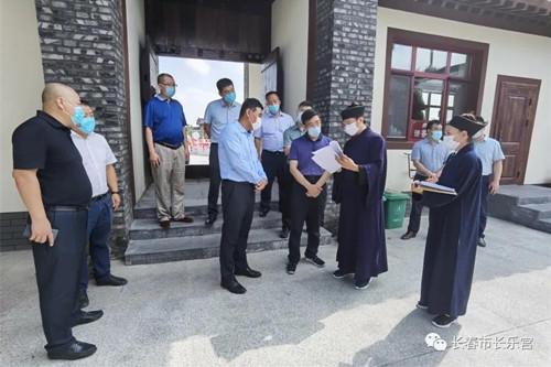 吉林省长春市委统战部副部长石作选一行到长乐宫进行安全生产检查