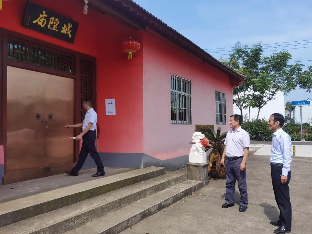 上海市松江区委统战部、区民宗办调研宗教活动场所疫情防控工作