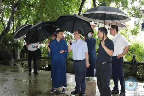 重庆市政协副主席王新强一行视察调研重庆市道协和老君洞