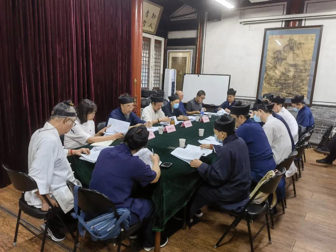 北京市道协召开2021年教务委员会例会