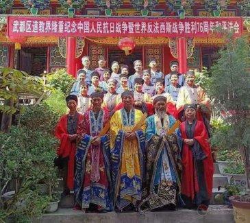 甘肃省陇南市武都区道教协会隆重纪念中国人民抗日战争暨世界反法西斯战争胜利76周年