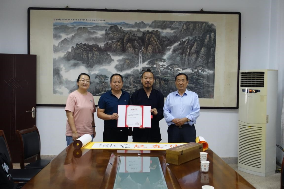曲阜市道教协会副会长杨华道长向市博物馆捐赠手书《道德经》