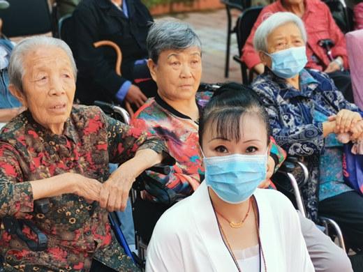 北京中静玄和文化有限公司开展中秋敬老爱老公益活动