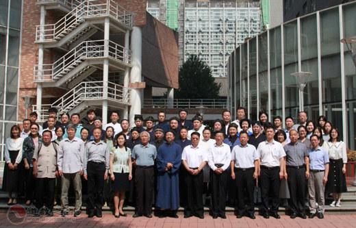 北京市道教协会第六期道教文化研修班开班