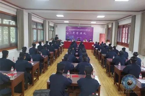 陕西道教学院举行开学典礼