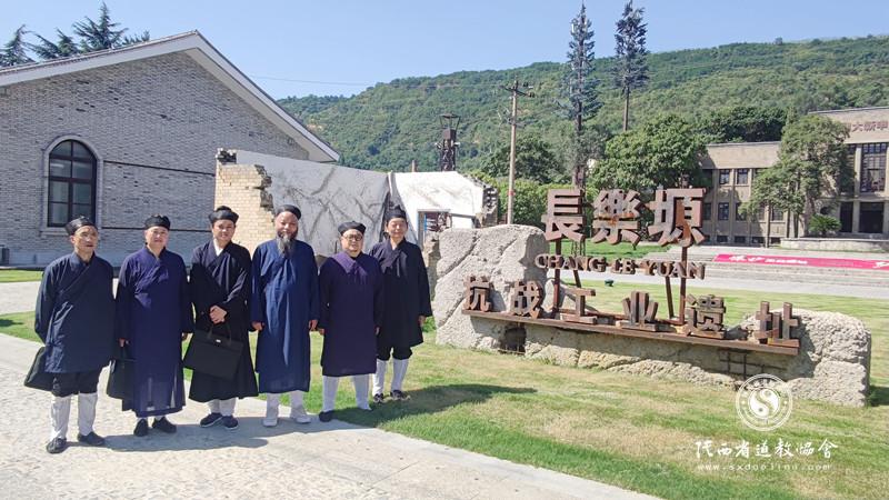 陕西省宝鸡市道协组织参观长乐塬抗战工业遗址