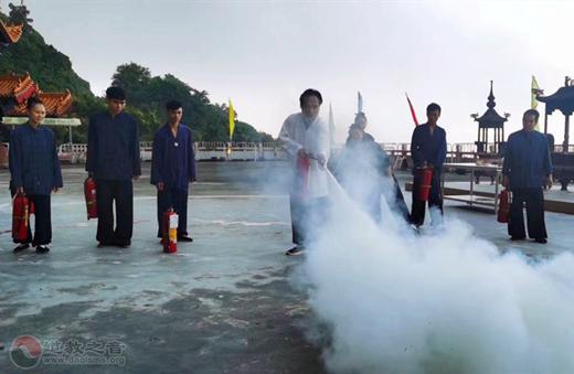 广西桂平市道教协会积极开展消防安全创建活动