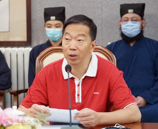 中国道教协会举行中国道教学院特聘教授和2020级研究生导师聘请仪式