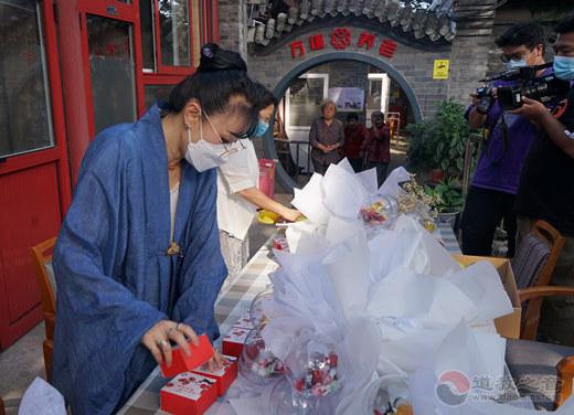 北京中静玄和文化有限公司赴金秋园敬老院开展中秋敬老活动