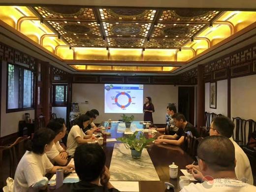 """上海慈爱公益基金会""""慈爱·好运""""公益国学文化创投中期培训活动顺利开展"""