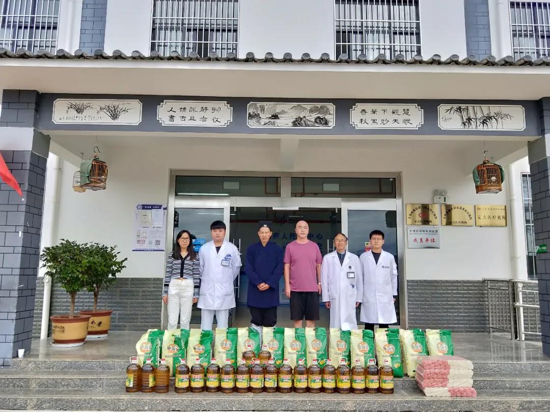 云南道教官网微信公众号