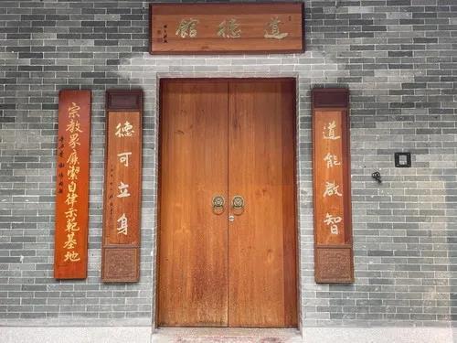 """广州市道教三元宫举行""""宗教界廉洁自律示范基地""""挂牌仪式"""