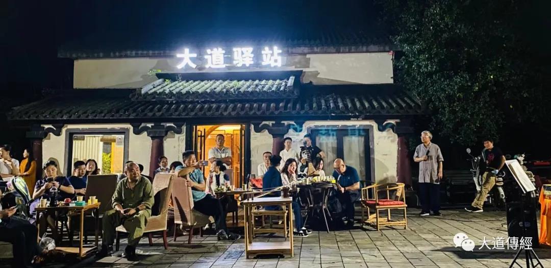 武汉大道观成功举办辛丑年中秋佳节拜月赏月