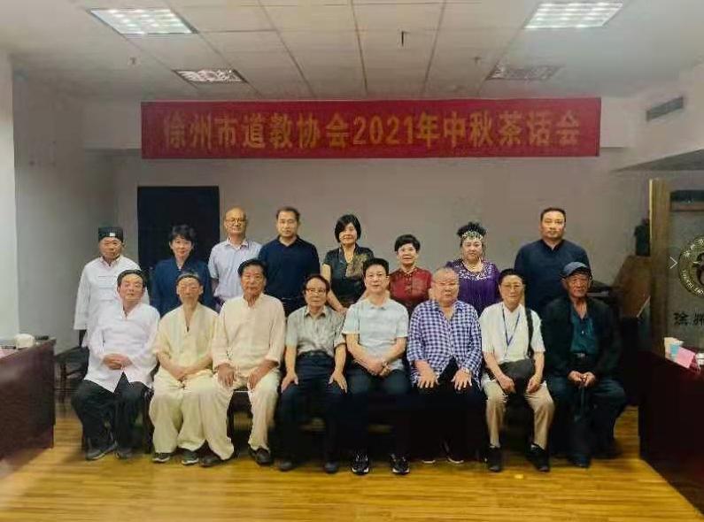 江苏省徐州市道协开展多种形式中秋慰问活动
