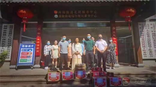 福州三坊七巷天后宫开展系列抗疫慰问活动